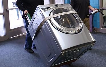 перевозка стиральной машины киев