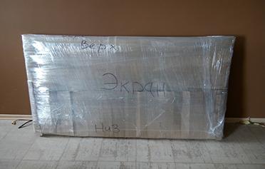 перевозка телевизора киев